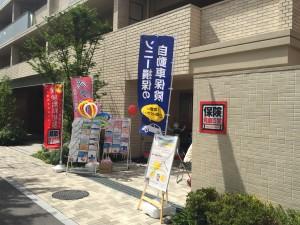 京王八王子駅前店1