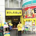 福岡唐人町駅前店
