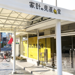岡山市役所前店
